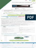 HUAWEI MateBook D 15  HUAWEI México.pdf