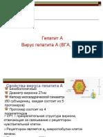 Презентация Microsoft Office PowerPoint1