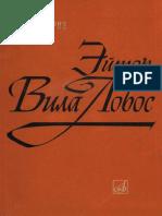mariz-lobos.pdf