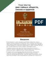 document-f317aeda80ca91a2a30028c67971c0c00e0fcfb2.pdf