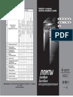 mcgrp.ru-ma2YoX0I.pdf