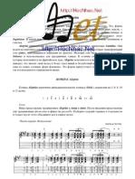 Guitar Method Flamenco No6