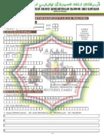 BORANG PERMOHONAN PAKAR MALAYSIA (BLOOD BROTHERS FAMILY) PRESS QUALITY.pdf