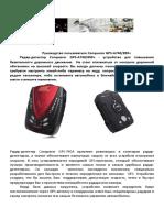Russian_740_899