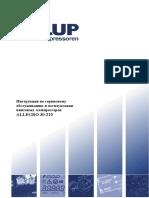 rukovodstvopoekspluatatsiiALUPAllegro30-210.pdf