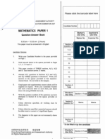 HKCEE Math 2007 Paper 1
