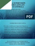 SUPERVISIÓN EDUCATIVA DIAPOS... (2)