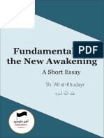 Fundamentals_of_the_New_Awakening