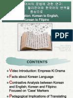 Translation_Korean_to_English_Korean_to.pdf