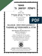 MAAMAR Vaishlaj Yeoshua 5736