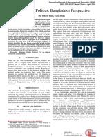D0108042416.pdf