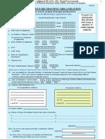 Application Form 20AH30