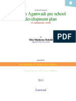 Aganwadi -Project Urban Pre Schooling for ICDS