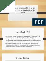 Principio fundamental de la ley 43 del 1990