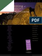 Garson Design Services Brochure 120702