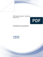 IBM Cognos Analytics - Reporting Версия 11.1