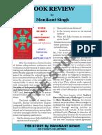 Book Review-238.pdf