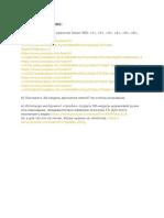 DZ_No1_po_Fusion_360__pdf_1585759042