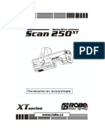 73 User Manual Scan 250 XT Ru