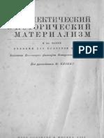 DiaMat1.pdf