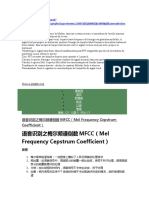 siteweb chines preaccentation coefficie cépstraux.docx
