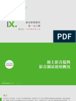 InsightXplorer Biweekly Report 20200615
