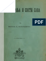 Стефан Немања и Свети Сава (1913.Год.) - Милан Ђ. Милићевић
