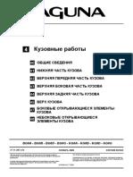 MR-340-LAGUNA-4_Кузовные работы.pdf