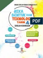 Buku Teks Reka Bentuk Teknologi RBT KSSR Semakan Tahun 4 SK