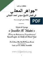 Jawaheer_al_maani[1]