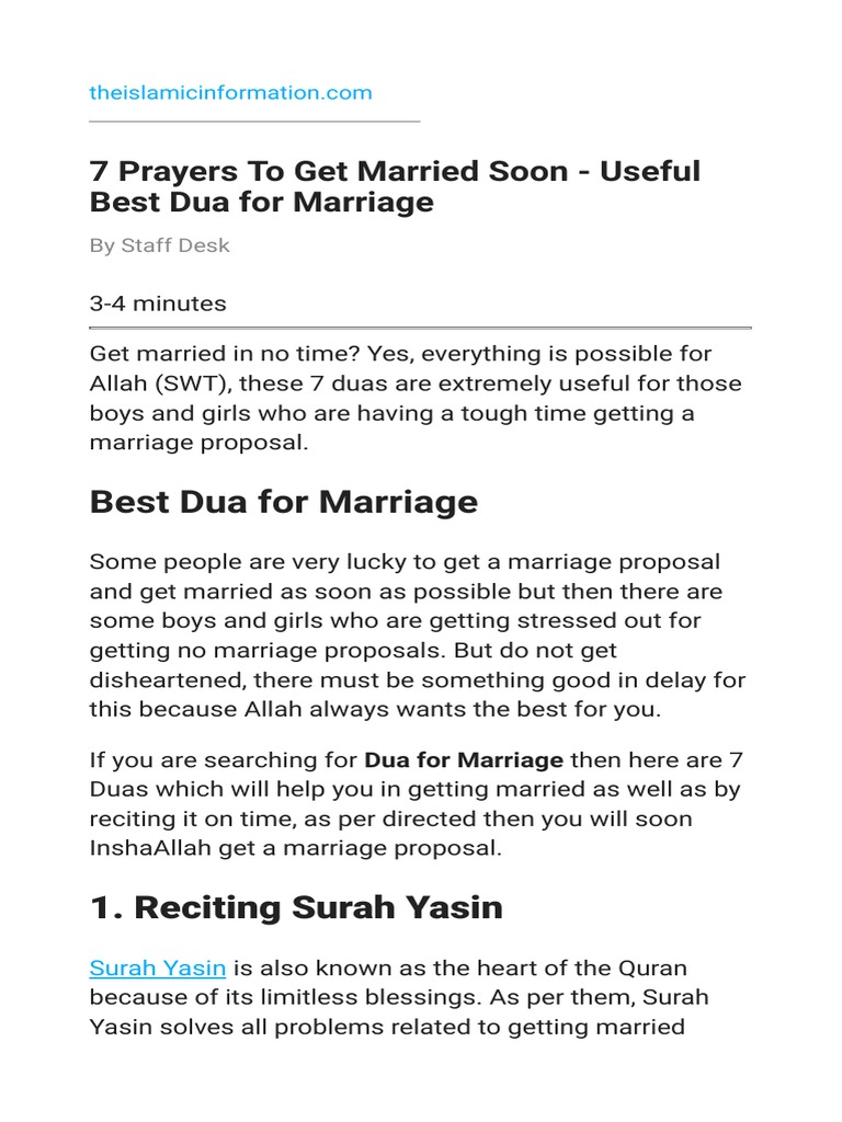 Dua for wanting to marry someone