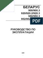 900id.pdf