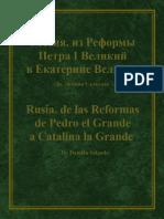 Rusia de las Reformas de Pedro el Grande a Catalina la Grande