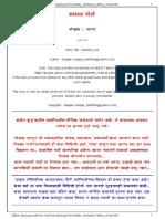 01-004_108_Samast_Lele_Saagar.pdf