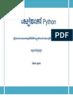 Python 31