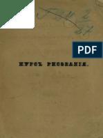 Sapozhnikov_A_P__Polny_kurs_risovania__1849g.pdf