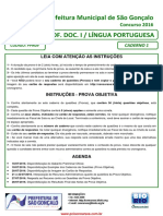 prof_doc_i_lingua_portuguesa_reaplicacao.pdf