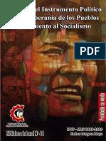 Historia del MAS-IPSP