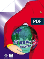 Match Ling 23 Eng Part1