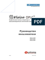 Unitronics_Manuals_Vision230-260-280_User_Guide_ru_0111