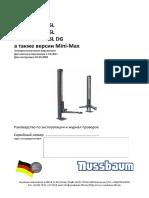230-232-235-240-250-SL-manual-rus.pdf