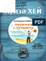 luiza.pdf
