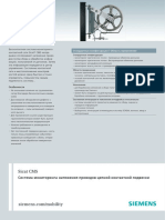 CMS Monitoring system booklet Rus