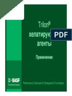 Trilon_M_presentation.pdf