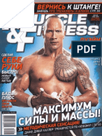 Muscle& Fitness №3 2010