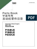 Parts Book 65.99898-8049A