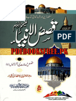 Qasas Ul Anbiya New.pdf