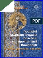 Acatistul Sfântului Grigorie Dascălul, Mitropolitul Ţării Româneşti (22 iunie)