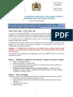 DESINFECTION DES LIEUX PUBLICS
