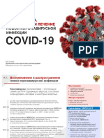 COVID-19_V5_Final (1)